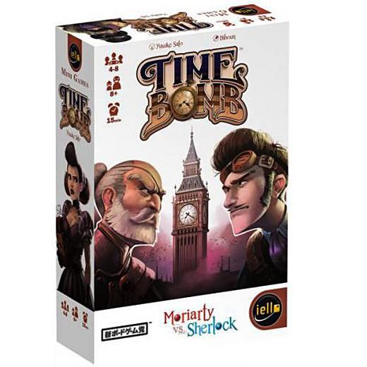 TimeBomb chez Robin des Jeux