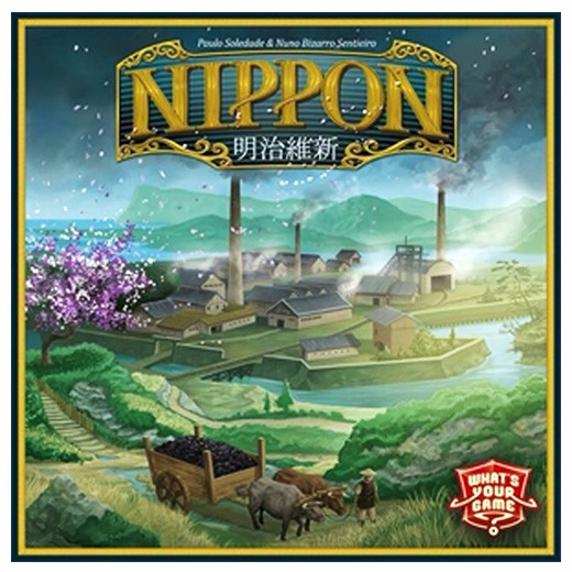Nippon chez Robin des Jeux à Paris